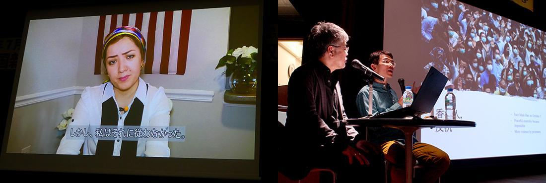 左:「ウイグル人強制収容証言集会」/右:講演会「緊迫の香港情勢」