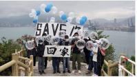 拘束100日超え 香港12人に法的権利の尊重を