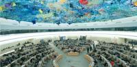 国連特別報告者の任命 人権状況監視へ一歩前進