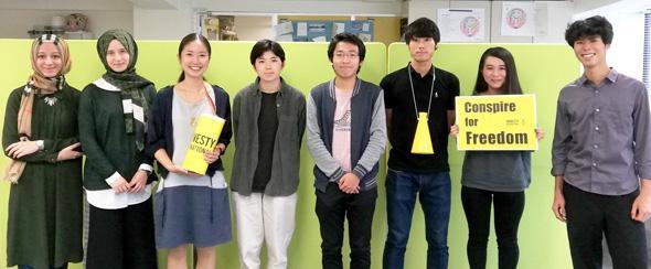 ユース・ネットワークのメンバー