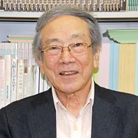 堀尾輝久さんのプロフィール