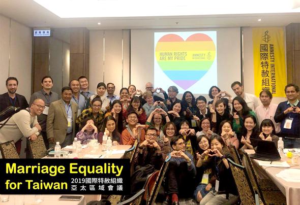 今年4月に台湾で開催された、アムネスティのアジア・太平洋地域フォーラムの様子。日本の他、台湾、香港、韓国、モンゴル、タイ、フィリピン、マレーシア、インドネシア、ネパール、オーストラリアなどから、約40名が参加しました。