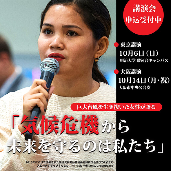 event_20191006_m.png