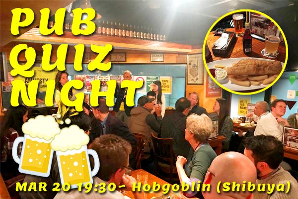 PUB QUIZ NIGHT for Human Rights!本場のパブクイズを体験しよう!