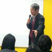 駒沢女子大学 須藤明先生
