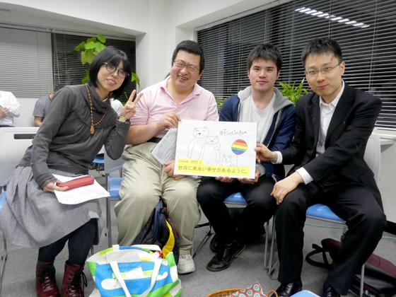 台湾で同性結婚の実現を求めるフォトアクション
