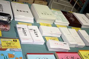 受刑者制作品販売所の陳列物