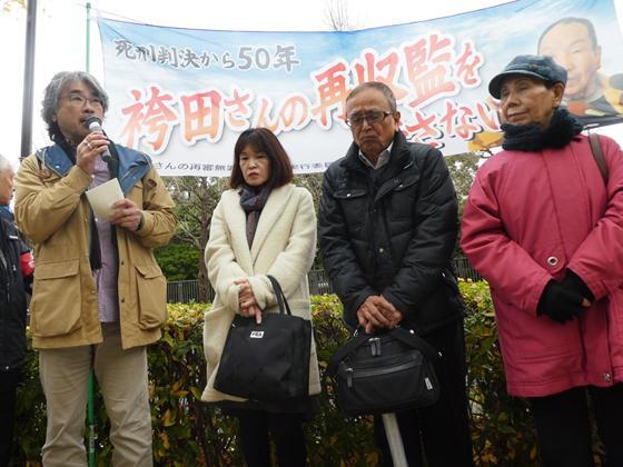 左から中川事務局長、青木恵子さん(東住吉事件・えん罪被害者)、菅家利和さん(足利事件・えん罪被害者)、袴田秀子さん