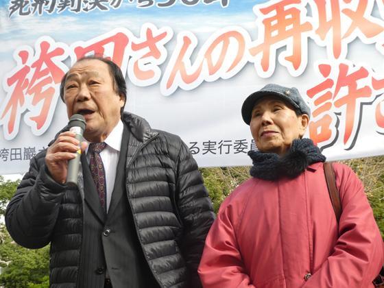 左:輪島功一さん(元世界ジュニアミドル級王者) 右:袴田秀子さん
