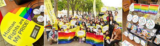 東京レインボープライド2019に参加しました