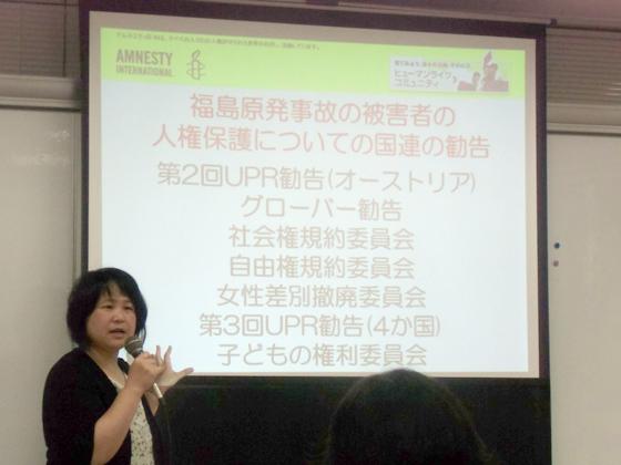 講演する森松明希子さん