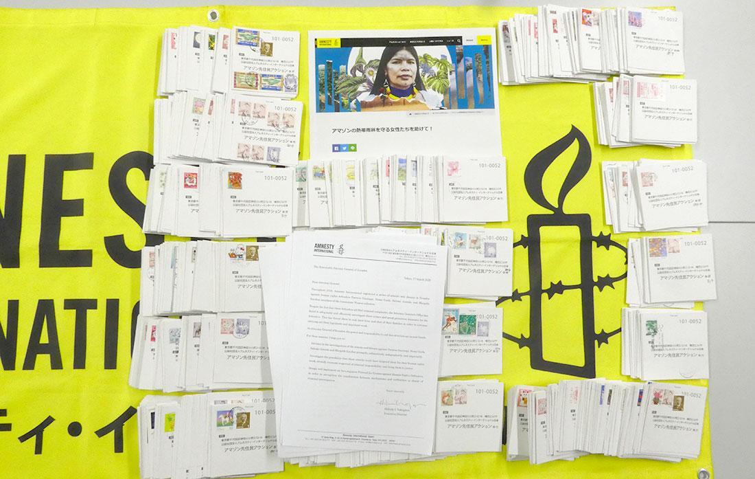 日本からの3,321筆とあわせ、世界168ヵ国から252,000筆以上の署名が集まりました