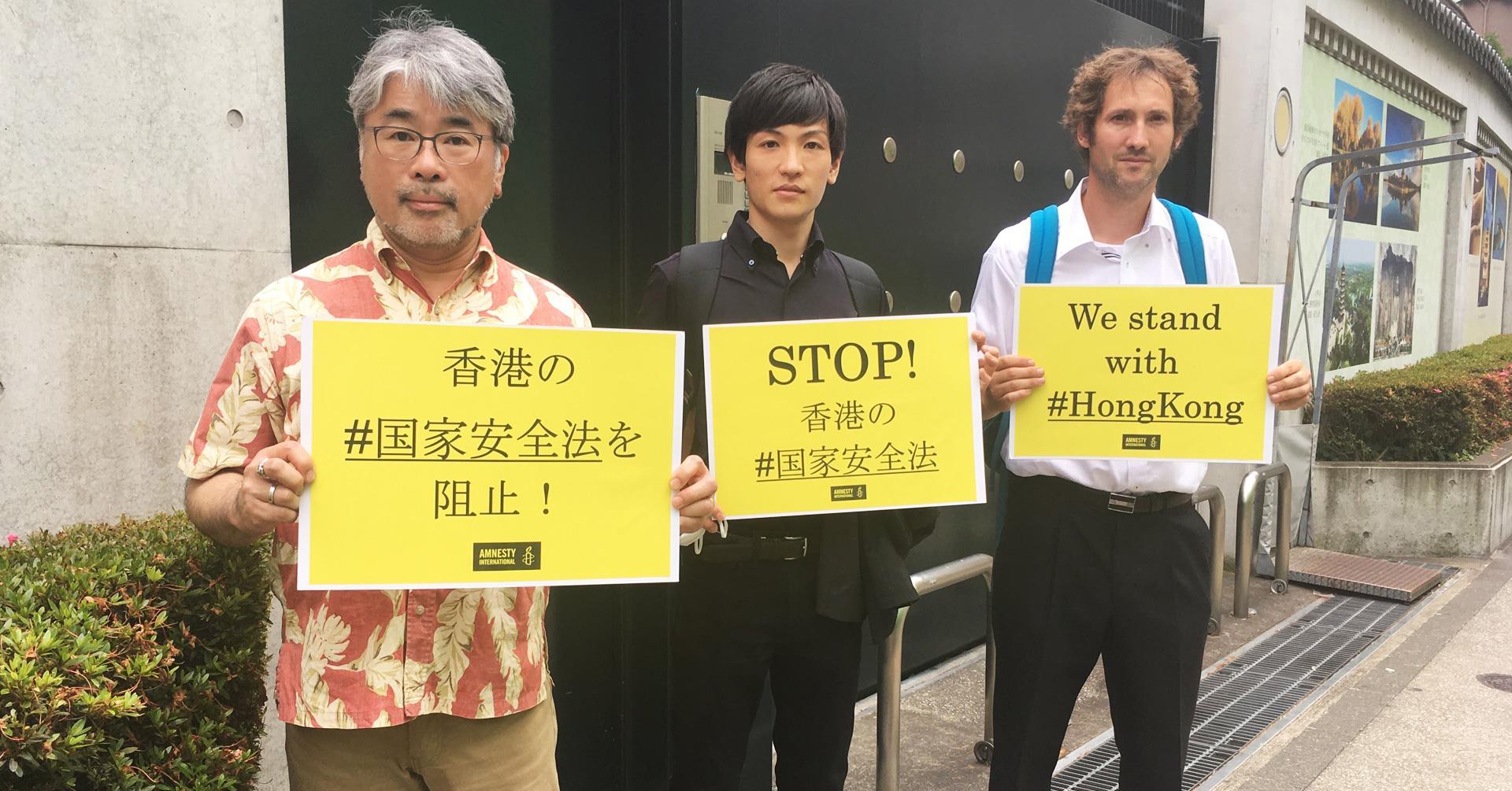 香港国家安全法の導入に反対する署名を提出。中国大使館前にて