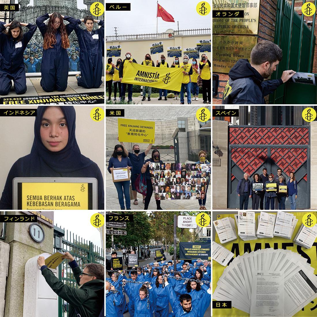 新疆ウイグル自治区で不当に拘束されている人たちの釈放を求める嘆願書を、世界各国の中国大使館に提出