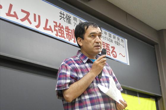 「ウイグル人強制収容証言集会」で体験を語る証言者の一人