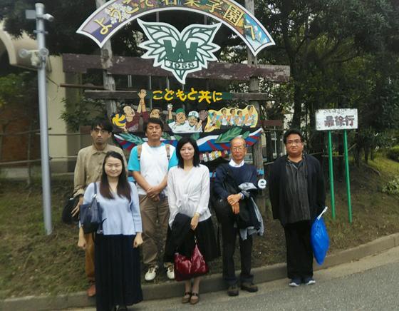 【イベント報告】児童自立支援施設「神戸市立若葉学園」参観報告