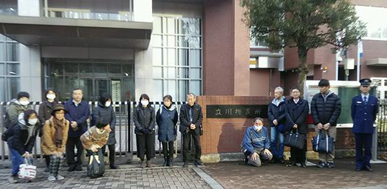 立川拘置所参観報告