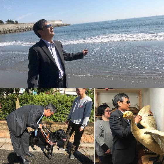 上:徳島で海を訪れる陳光誠さん 下左:盲導犬を体験 下右:盛岡「手でみる博物館」を訪問