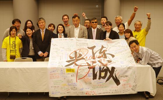 東京講演終了後の集合写真