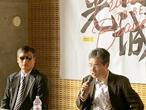 札幌講演:陳さんと藤野彰(ふじの・あきら)さん