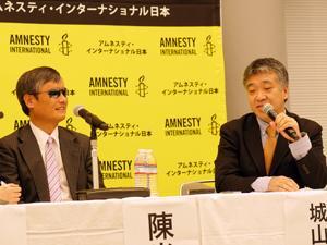 東京講演:陳さんと城山英巳(しろやま・ひでみ)さん
