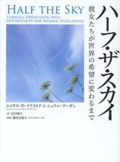 くらやみの速さはどれくらい エリザベス・ムーン著、小尾芙佐訳/早川書房 ISBN:978-4152086037