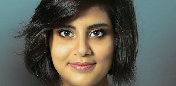 Loujain al-Hathloul © Private