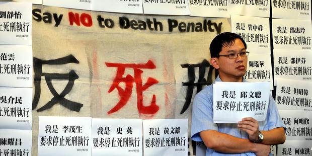 死刑の廃止を求める台湾の活動家。(c)AFP/Getty Images