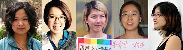 逮捕・拘束されていた5人の女性たち