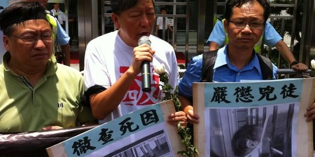 Activists have called for an investigation into Li Wangyang's death